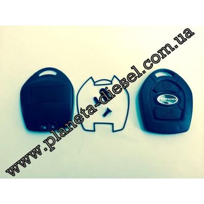 Корпус ключа зажигания - 87170090A0