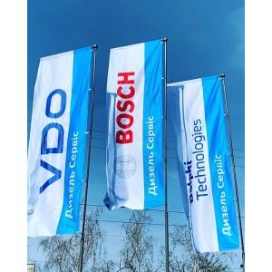 Пока страна и мир на карантине, есть время на то что бы довести все моменты на сервисе до идеала. Вот и решили освежить флаги. И все согласно законодательства - на державній мові. ———————————- #кременчуг #планетадизель #planetadiesel #ремонтдизелей #commonrail #boschdieselservice #delphidieselservice #vdodieselservice #delphitechnologies #bosch #continental #vdo #автодизель #ремонтфорсунок #tirservice #daf #volvotrucks #renaulttrucks #man #карантин #ремонттнвд